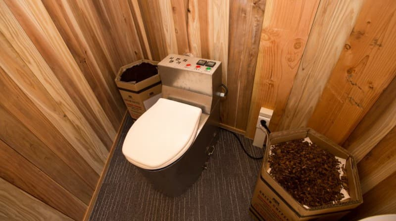 The 'Donation Box' at the Walden Pavillion (Source: Gizmag)