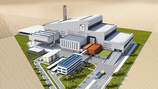 A rendering of the Dubai waste-to-energy proposal (Source: New Atlas)